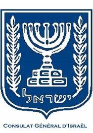 logo consulat israel